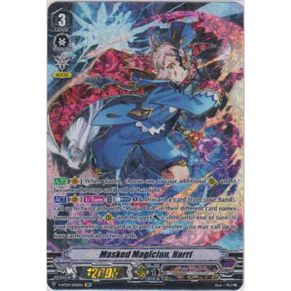 image V-BT09/001SP Masked Magician, Harri