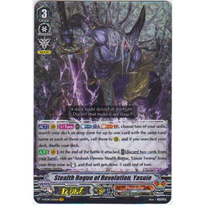 image V-BT09/003 Stealth Rogue of Revelation, Yasuie