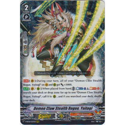 image V-BT09/007 Demon Claw Stealth Rogue, Yoitogi