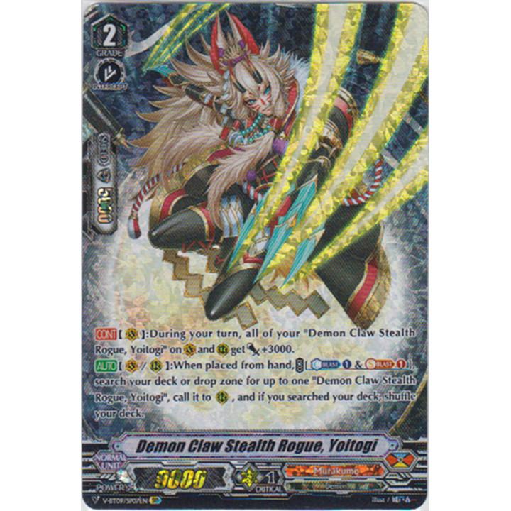 image V-BT09/007SP Demon Claw Stealth Rogue, Yoitogi