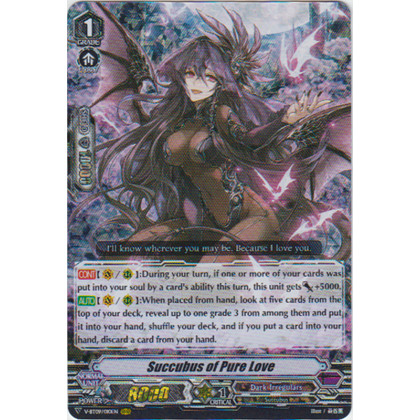 image V-BT09/010 Succubus of Pure Love