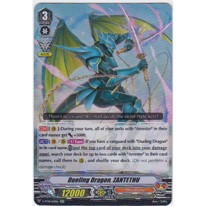 image V-BT09/017 Dueling Dragon, ZANTETHU