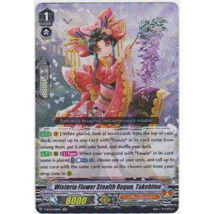 image V-BT09/018 Wisteria Flower Stealth Rogue, Takehime