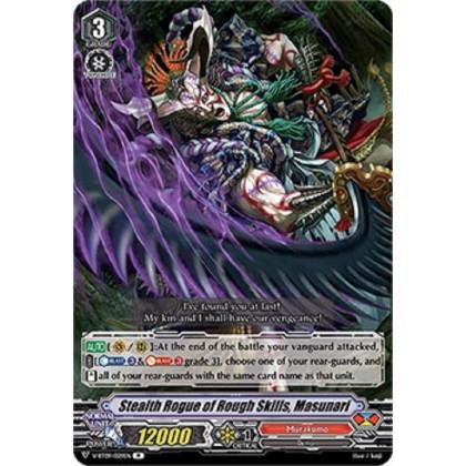 image V-BT09/029 Stealth Rogue of Rough Skills, Masunari