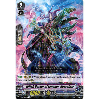 image V-BT09/046 Witch Doctor of Languor, Negrolazy