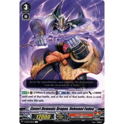 image V-BT09/051 Covert Demonic Dragon, Vehemel Fudou