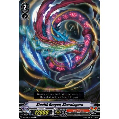 image V-BT09/052 Stealth Dragon, Shuratoguro