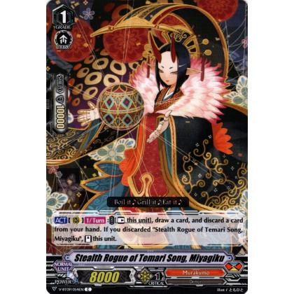 image V-BT09/054 Stealth Rogue of Temari Song, Miyagiku