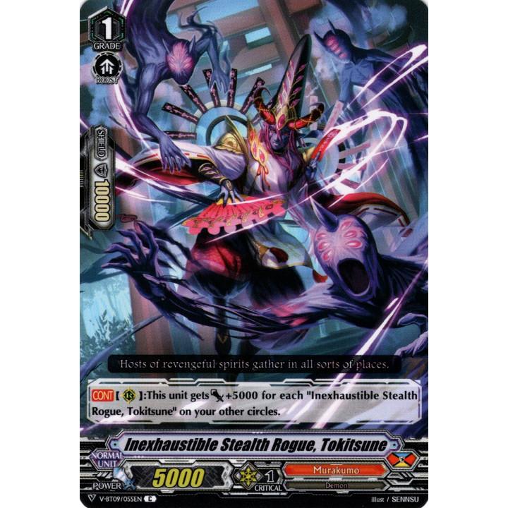 image V-BT09/055 Inexhaustible Stealth Rogue, Tokitsune