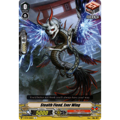 image V-BT09/058 Stealth Fiend, Ever Wing