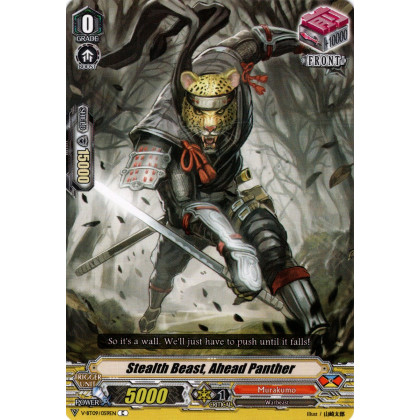 image V-BT09/059 Stealth Beast, Ahead Panther