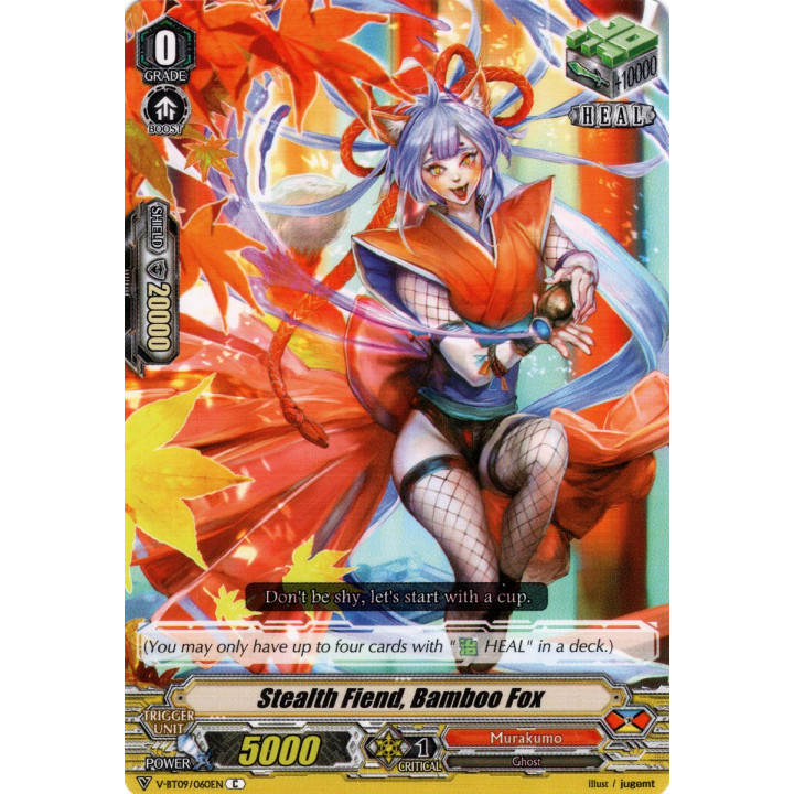 image V-BT09/060 Stealth Fiend, Bamboo Fox