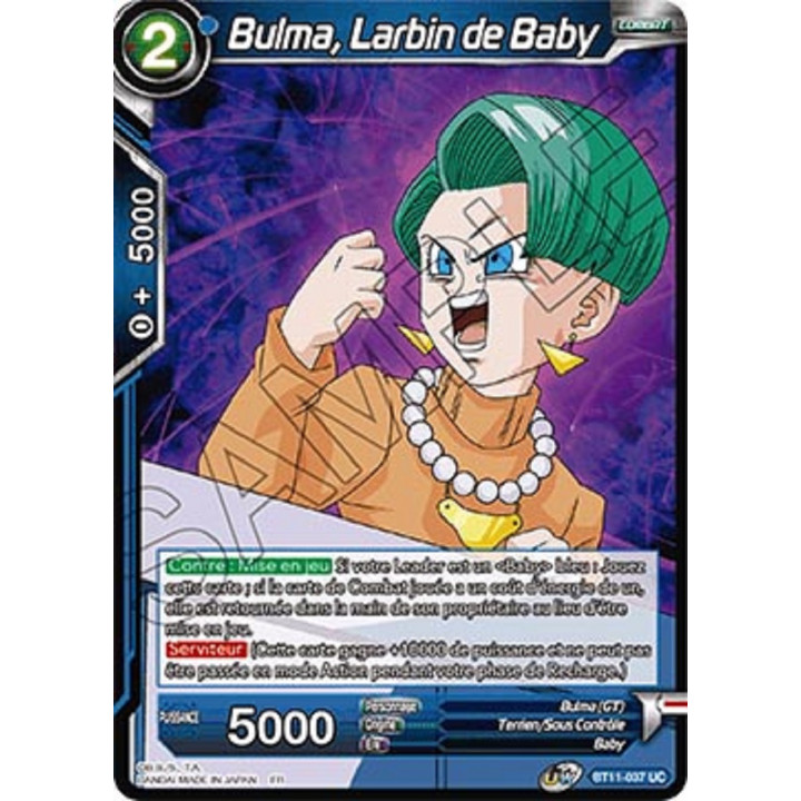 image BT11-037 Bulma, Larbin de Baby