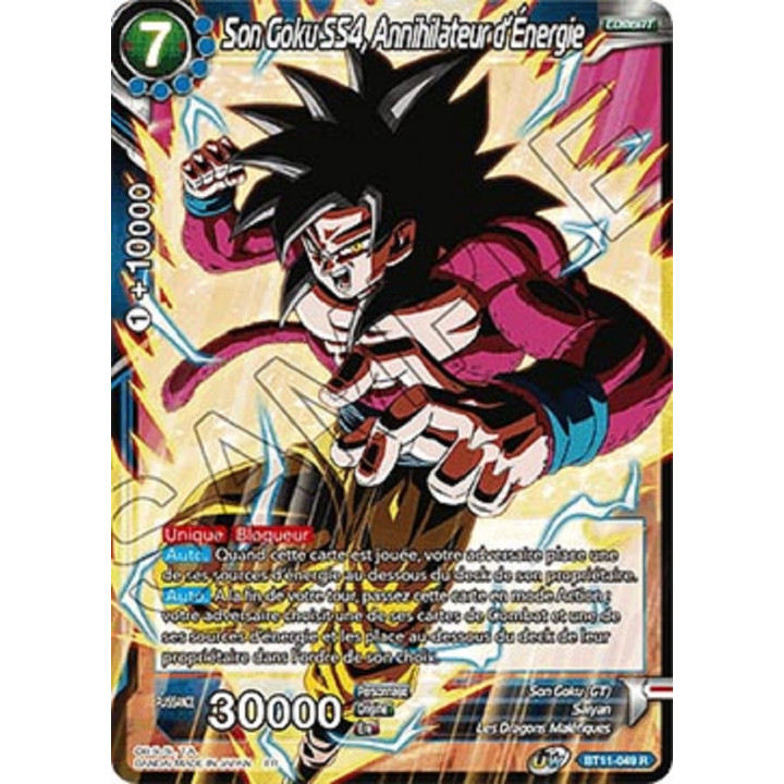 image BT11-049 Son Goku SS4, Annihilateur d'Énergie