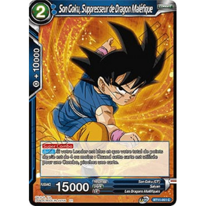 image BT11-051 Son Goku, Suppresseur de Dragon Maléfique