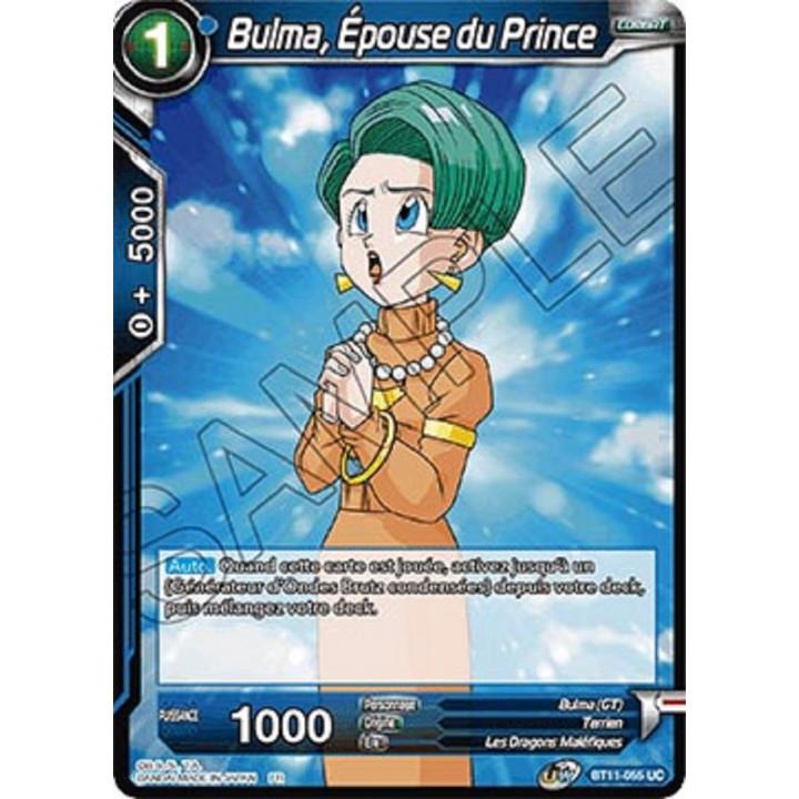image BT11-055 Bulma, Épouse du Prince