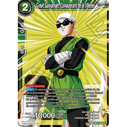 BT11-065 Great Saiyaman,...