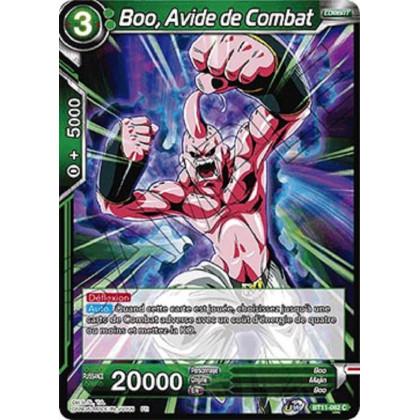 image BT11-082 Boo, Avide de Combat