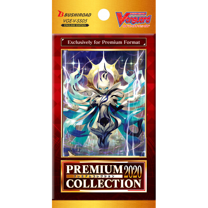 Booster V-SS05 : Premium Collection 2020