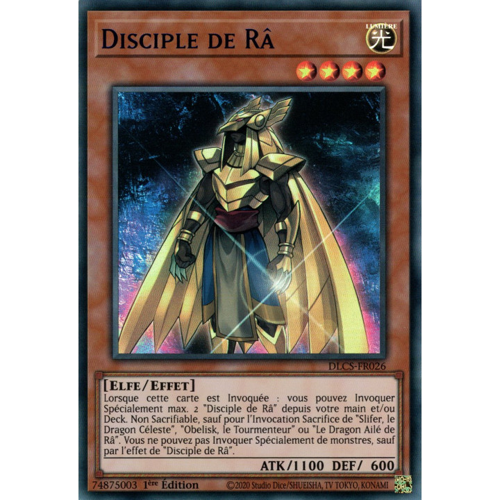 DLCS-FR026 Disciple de Râ (Bleu)