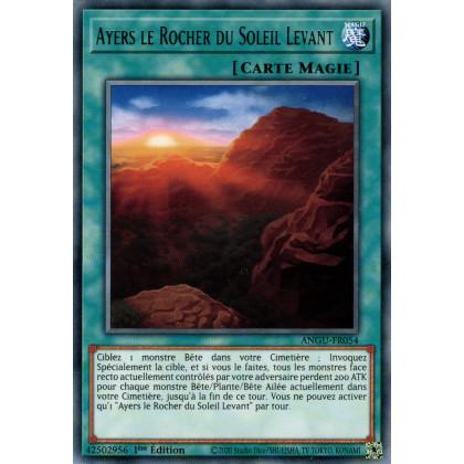 Ayers le Rocher du Soleil Levant : ANGU-FR054 R