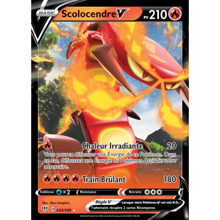 SWSH03_033/189 Scolocendre V