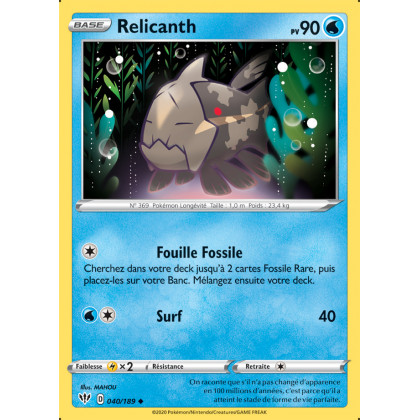 SWSH03_040/189 Relicanth