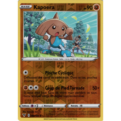 Kapoera Reverse - 088/185 R - EB04