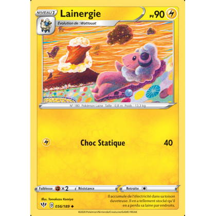 SWSH03_056/189 Lainergie