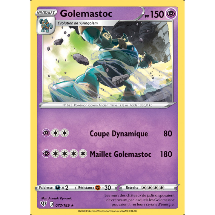 SWSH03_077/189 Golemastoc *Reverse*