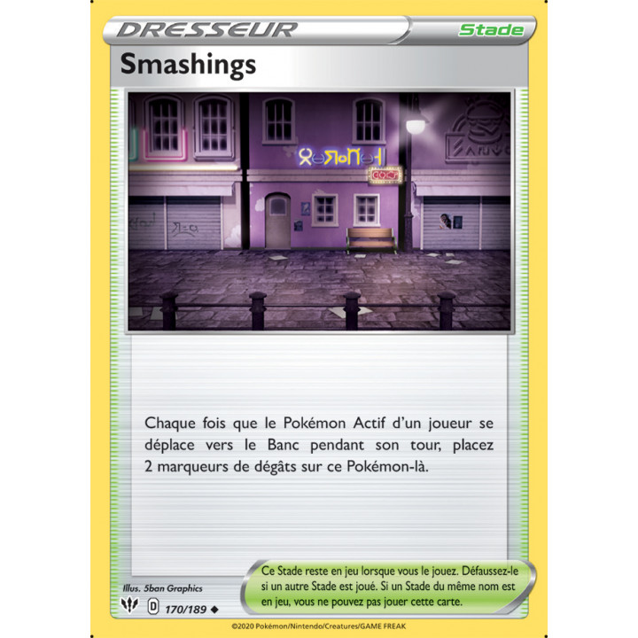 SWSH03_170/189 Smashings *Reverse*